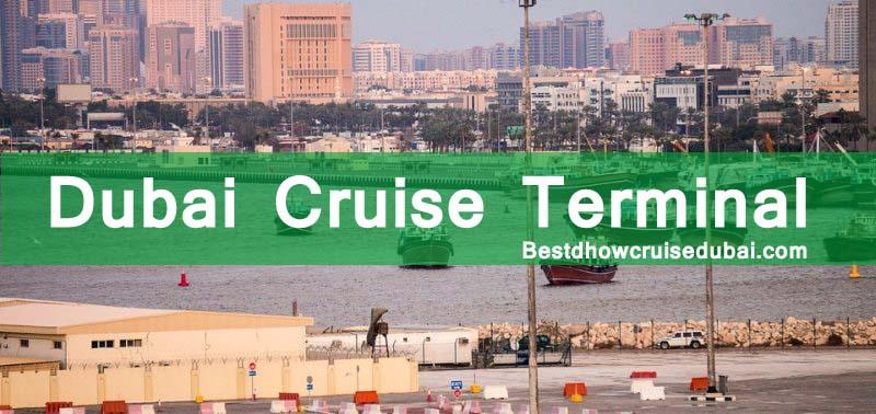 The Dubai Cruise Terminal