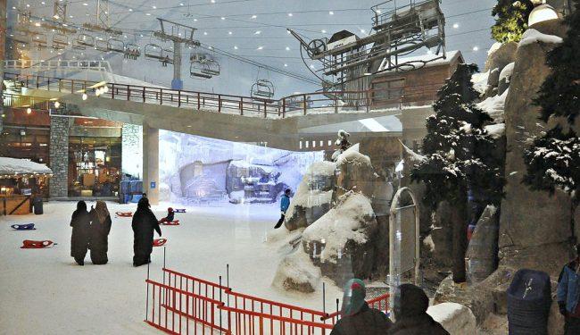 Ski Dubai Snow Park